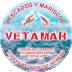 Vetamar Pescados y Mariscos