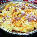 Patatas Fritas Gratinadas con York o Kebap